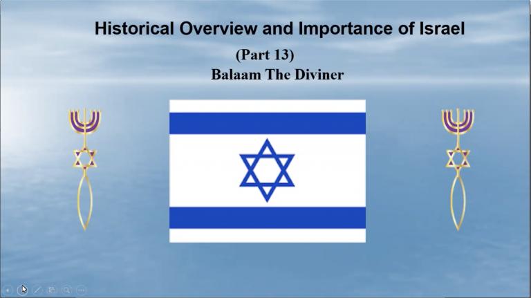 History of Israel Part 13